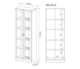 Armário Escritório 2 Portas Vidro ME4115 Branco Tecno Mobili