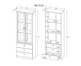 Armário Escritório Porta de Vidro Me4114 Amêndoa Tecno Mobili