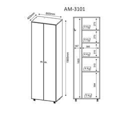 Armário Multiuso 2 Portas AM3101 Branco Tecno Mobili
