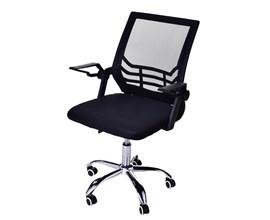 Cadeira Giratória Para Escritório HB-011 Preta Casa Aberta Brasil